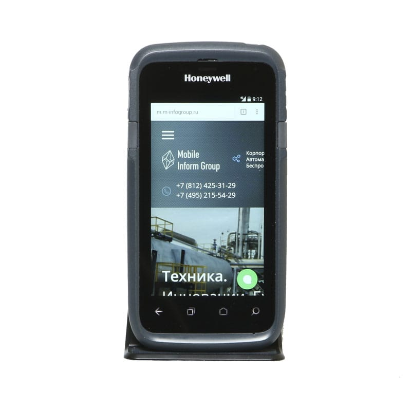 Honeywell CT 50