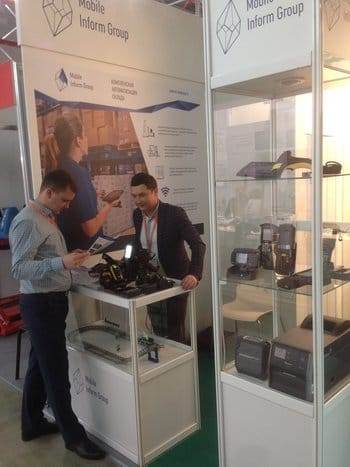 CEMAT Russia – 2015